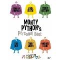 モンティ・パイソン傑作集 パーソナルベスト DVD BOX(6枚組)