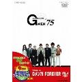 Gメン'75 FOREVER VOL.4<期間限定出荷版>