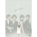 白い嘘 DVD-BOX2