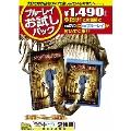 ナイトミュージアム [DVD+Blu-ray Disc]<初回生産限定版>