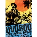 DVD800 GOOD MORNING OKINAWA TOUR 2013-2014