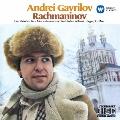 ラフマニノフ:ピアノ曲集