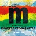 Manhattan Records The Exclusives Japanese Reggae Hits vol.2