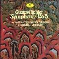 マーラー:交響曲第5番 [SACD[SHM仕様]]<初回生産限定盤>