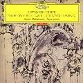 ブルックナー:交響曲第8番 [SHM-SACD]<初回生産限定盤>