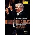 ブラームス:ヴァイオリン協奏曲、二重協奏曲<期間限定版>