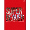 LIVE VIDEO 3 Tokai No Rakuda Special at 日本武道館 [Blu-ray Disc+BOOK]