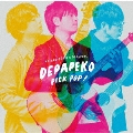 PICK POP! J-Hits Acoustic Covers [CD+Blu-ray Disc]<初回生産限定盤A>