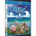 劇場版ポケットモンスター みんなの物語<通常版> Blu-ray Disc