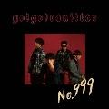 No.999<通常盤>