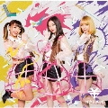 IDOL Kills [CD+DVD]<初回限定盤A>