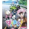 ばくおん!! Blu-ray BOX<スペシャルプライス版>