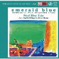 エメラルド・ブルー~グレゴリオ聖歌の霊感