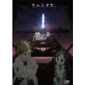 ケムリクサ 3巻(下巻) Blu-ray Disc