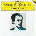 マーラー:交響曲第5番<生産限定盤>