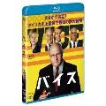 バイス Blu-ray Disc