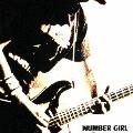 LIVE ALBUM『感電の記憶』2002.5.19 TOUR『NUM-HEAVYMETALLIC』日比谷野外大音楽堂<レコードの日対象商品/限定盤>
