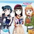 「ラブライブ!サンシャイン!! Aqours浦の星女学院RADIO!!!」vol.3 [CD+2CD-ROM]