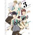 『スタミュ(第3期)』 第3巻 [DVD+CD]<初回限定版> DVD