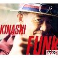 木梨ファンク ザ・ベスト [CD+DVD]<初回限定盤>