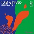 私はピアノ<完全生産限定盤>