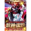 獣神サンダー・ライガー引退記念DVD Vol.2 獣神伝説 完結編~解き明かされる素顔~DVD-BOX