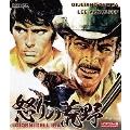 怒りの荒野 HDマスター版 blu-ray&DVD BOX [Blu-ray Disc+DVD]