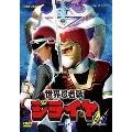 世界忍者戦ジライヤ VOL.5