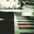 Songs,1995