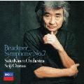ブルックナー:交響曲第7番<生産限定盤>