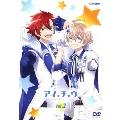 TVアニメ 『アイ★チュウ』 Vol.2