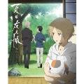 夏目友人帳 石起こしと怪しき来訪者 [DVD+CD]<完全生産限定版>
