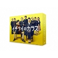イチケイのカラス Blu-ray BOX