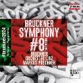ブルックナー: 交響曲第8番 ハ短調