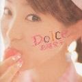 Dolce  [CD+DVD]