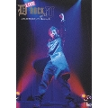 LIVE D-ROCK with U ~DAICHI MIURA LIVE Chapter-2 ~ @Shibuya AX 5th February