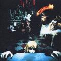 十三階は月光 [CD+DVD]<初回限定盤>