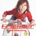 フレンジャー  [CD+DVD]