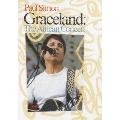 グレイスランド:アフリカン・コンサート