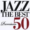 ジャズ・ザ・ベスト・プレミアム 50