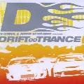 D-Games & Trance Revolution Presents ドリフト∞トランス [CD+DVD]