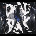 DEAD ROCK [CD+DVD]<初回生産限定盤>