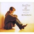 Soffio di vento ~Best of IZUMI SAKAI Selection~  [CD+DVD]