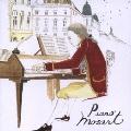 ピアノ・モーツァルト