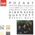 モーツァルト:弦楽五重奏曲 第3番、第4番