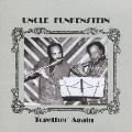 Uncle Funkenstein/トゥゲザー・アゲイン [PCD-17234]