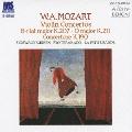 モーツァルト:ヴァイオリン協奏曲 第1番K.207/第2番K.211/コンチェルトーネK.190