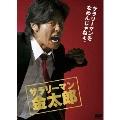 サラリーマン金太郎 DVD-BOX(5枚組)