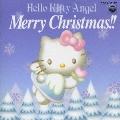ハローキティ Merry Christmas!!