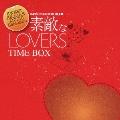 KING SIZE RADIO CD ~素敵なLOVERS TIME BOX~